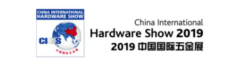 Building a bridge for hardware business in Asia, interpreting the development trend of the hardware industry